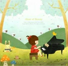 숲속의 피아노