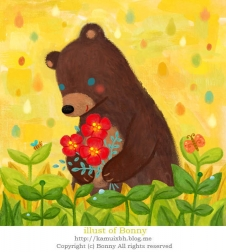 고백하는 곰