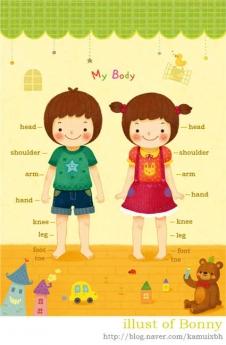 나의몸 포스터
