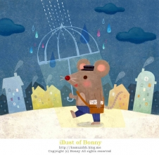 The postman mouse