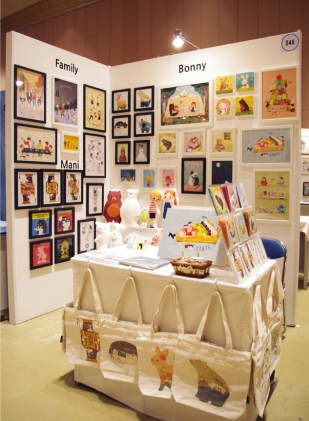 2015 seoul illustration fair